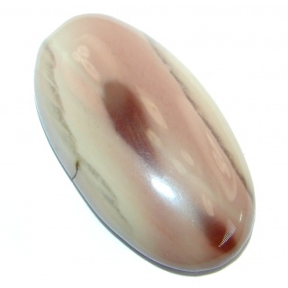 Natural Imperial Jasper 15.8 ct Stone